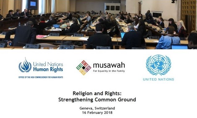 Religion and Rights Seminar: event information