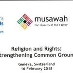 Religion and Rights Seminar information